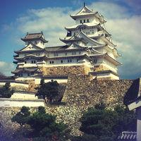 再訪、姫路城♪・・・紅葉には早かった(TT)