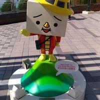 マイル消化で初香港 part3