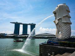 フォトジェニックな国、シンガポール1、2日目
