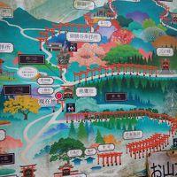 伏見稲荷で登山する2017年11月編 お山めぐりをして東福寺へ抜ける