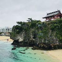 台風22号が気になりつつも、なんくるないさ〜で、沖縄日帰り一人旅