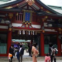 【東京】 日枝神社へ行ってみた