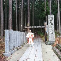 阿修羅と洞川散策 in 奈良
