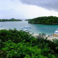 石垣島、竹富島、西表島、由布島  八重山諸島4島めぐり
