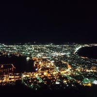 2回目の函館旅行【色々食べ倒す旅】