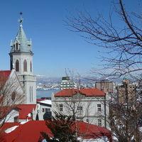 冬の函館・湯の川温泉旅行 � [2日目] (雪の教会群、帰京)
