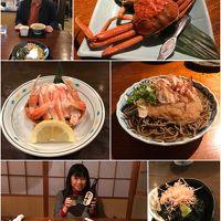 2017年11月 通い妻から北陸へ蟹リベンジ旅♪