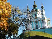 ベラルーシ・ウクライナ・モルドバ周遊・・・・・ウクライナのリヴネとキエフ