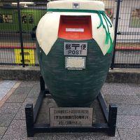 京都 1泊2日の心機一転旅行