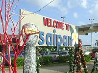 初のサイパン2泊3日旅行〜バリ島予定を急遽変更!初の飛行機・ラウンジ・ホテルはどうだったでしょうか〜