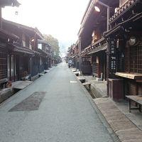2泊3日 白川郷と飛騨高山に、絶景と絶品あり (8-3) 古い街並みと高山昭和館