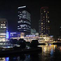夜景といえば横浜は外せない!横浜駅東口から中華街まで、夜景やイルミネーションを見ながら歩く。