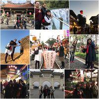 2017年12月 台湾へ自主的職場の親睦旅行♪