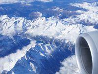 2017年秋の帰国旅行その�−日本滞在を終え、帰路の寄り道はタイ国際航空ビジネスクラスでバンコク、ミラノを経由し、鉄道でインスブルックまで