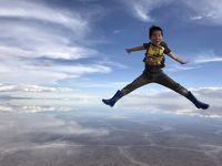 10歳の息子と行くペルー&ボリビア旅行(ボリビア編)