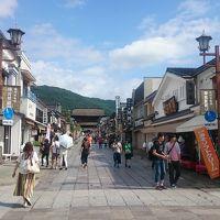 長野県 名湯巡りと息をのむ絶景の雲海 (9-1) 信州そばと仲見世通り往路