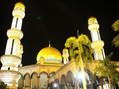 クアラルンプール&ブルネイでモスク巡り(その2:ブルネイ編〜7ツ星ホテル・エンパイア、オールドモスク、ニューモスクなど)