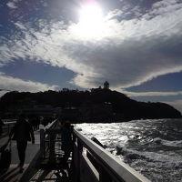 鎌倉・江の島 日帰り旅行 �