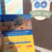 鳥取でGO! その1 ~鳥取砂丘イベントでめざせポケモンゲット~