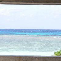 最南端を目指す その2 〜波照間島→石垣島〜