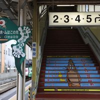 ANAで飛ぶ宍道湖・中海鉄道ひとまわり【その2】鬼太郎列車で米子へ