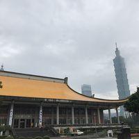 リベンジの台北へ〜母娘旅�