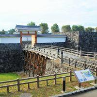 山形へ その5 山形城は二の丸から三の丸まで含めたら江戸城より大きな巨大なお城!