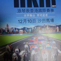 香港マカオギャンブルの旅
