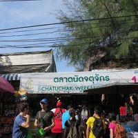 タイ・チャトゥチャックウィークエンド市場