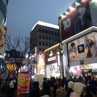 韓国ひとり旅