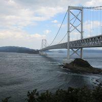 食欲と芸術の秋!徳島→大阪USJ旅!前編【鳴門で食と渦潮を堪能する】