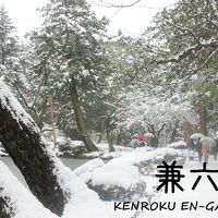 雪景色 - 兼六園 -
