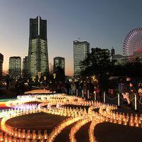 横浜MM21地区の一夜限りのライトアップと横濱キャンドルカフェ 2017