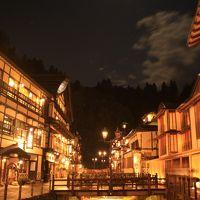 2017年秋|新潟・山形の凸凹旅【6】-- ノスタルジックで月夜が美しいロマンの風を感じる銀山温泉 --
