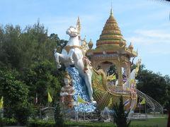 タイ 「行った所・見た所」 カンチャナブリのJEATH戦争博物館を見学