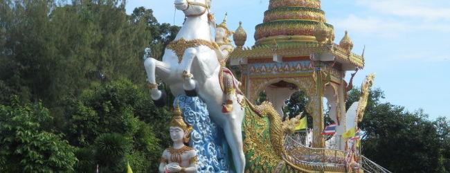 タイ 「行った所・見た所」 カンチャナ...