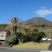ザ.秘島!青ヶ島・その7 (八丈島編) 山旅紀行‥八丈富士に登ろう。