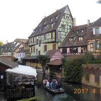 早春のスイス・黒い森・アルザスを巡る 15 14日目 ストラスブール〜コルマール