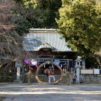 青春18きっぷで、伊豆山神社と伊豆山温泉へ