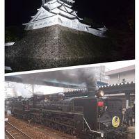 山陽新幹線で1泊2日一人旅(2日目)