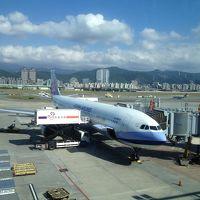 ことし4度目の台湾+ちょっとだけ宜蘭にも・・・2泊3日