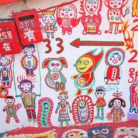桃園、台中、高雄、台北・・・新幹線3日間フリーパスの旅