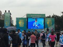 台北マラソン 初参加の女子旅
