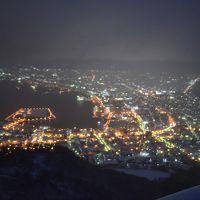 函館山ロープウェイ、赤煉瓦倉庫街、トラピスチヌ修道院