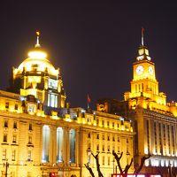 JALで行く>リッツカールトンに宿泊上海蟹を食す 上海・蘇州・無錫3日間市中連行ツアーを楽しむ♪�【フリーで楽しむ夜景は感動UP!遅延でも平気上海ラウンジレポート】