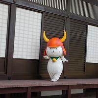 湖東:琵琶湖の東側ドライブ観光(2泊3日)