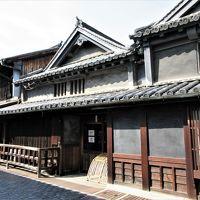 2017年8月 広島 その2 竹原 安芸の小京都散策