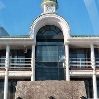 横浜-1 シーバス 乗船:横浜駅東口⇒ピア赤レンガ ☆みなとみらい21を眺めて