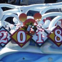 2018【年パス日記】(仮)その1 ☆謹賀新年☆わん!ダフルなお正月ディズニー