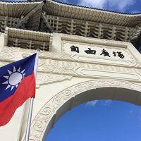 台北散歩 2018正月(前編)